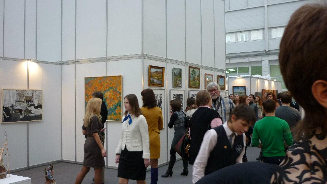 Межрегиональная молодёжная выставка